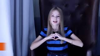 Данэлия Тулешова - о жизни после «Голос.Діти» и участии в «Детском Евровидении»