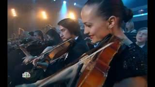 A'Studio, Пресняков, Чумаков, The Jigits – «Белая река» (Симфони'А, НТВ, 11 июня 2016)