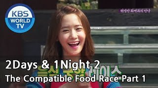2 Days & 1 Night - 1박 2일 - The Compatible Food Race Part.1 (2013.06.23)