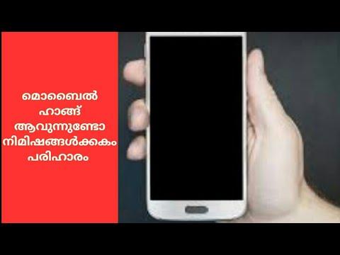 Download Mobile Hanging Problem Solved Lenovo Video 3GP Mp4 FLV HD