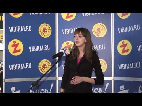 Анна Неделко, 19 лет