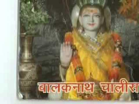 sidh jogi paunahari bhagtan de rakhwalle