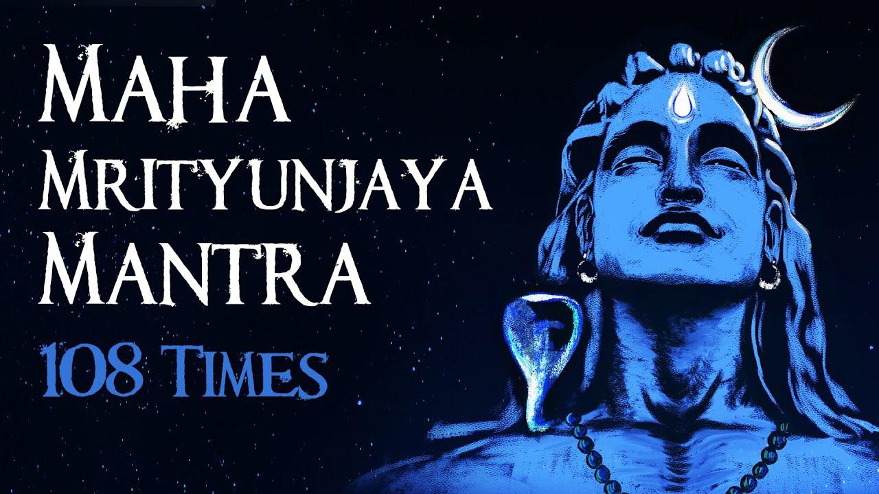 Mahamrityunjaya mantra in hindi with lyrics, video, meaning and benefits