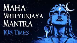 Maha Mrityunjaya Mantra [108 times] - महामृत्युंजय मंत्र  | Lyrics & Meaning | Sounds of Isha