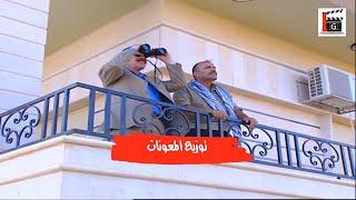 وزع معونات عالضيعة وعلق الدنبا ببعضا  ـ مرايا 2003