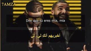 Bad Bunny Feat. Drake - Mia مترجمة عربي