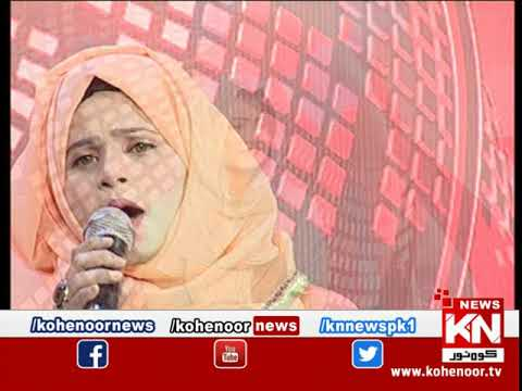 Kohenoor@9 19 October 2020 | Kohenoor News Pakistan