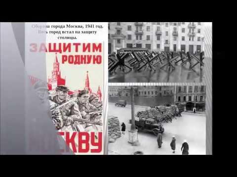 Защитникам Москвы