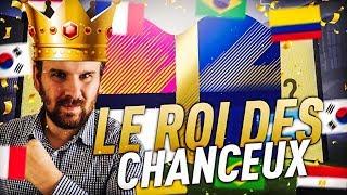 FIFA 18 - LE PACK OPENING DE LA CHANCE ! ENCORE DU 95+ !!!