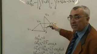 Маховое колесо момент инерции которого 245
