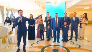 Наурызбек Асаба 2017 Алматы