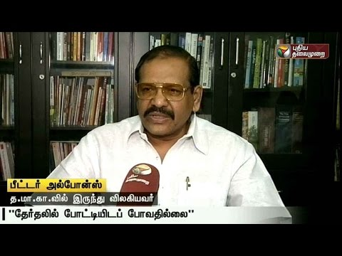 Peter-Alphonse-and-Viswanathan-likely-to-re-join-the-Congress-party-today