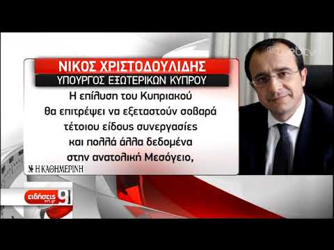 Ακάρ: Αν χρειαστεί θα ξανακάνουμε ό,τι πριν από 45 χρόνια στην Κύπρο | 16/11/2019 | ΕΡΤ