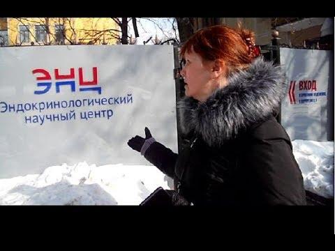Фото тех кто похудел на кремлевской диете