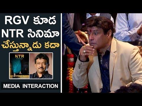 Nandamuri Balakrishna about RGV Lashmi's NTR