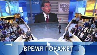 НАТО в Черном море. Время покажет. Выпуск от 03.12.2018