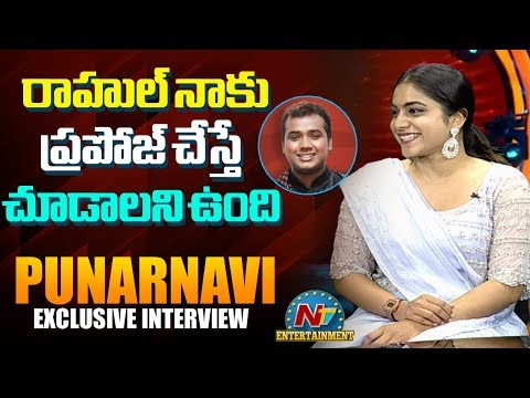 Punarnavi Bhupalam Exclusive Interview | Bigg Boss 3 Telugu | NTV Entertainment