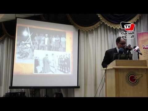 حفل توقيع كتاب «الإخوان في ملفات البوليس السياسى» بحضور وحيد حامد
