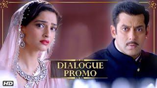 Prem Ratan Dhan Payo - Dialogue Promo 3