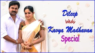 Dileep Kavya Madhavan Hits | Malayalam Hit Songs | Shankar Mahadevan | Vineeth Srinivasan | Afsal