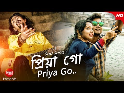 Priya Go | Sad Bangla Music Video | Sayam Paul | Siddharth Bangla
