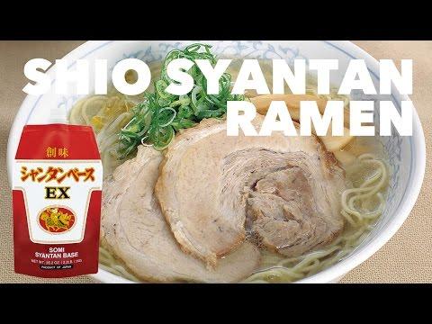 Somi Shantan Soup Base EX<br>(創味中華シャンタンスープベース)<br> 1 kg (35.3 oz.)<br> Product of Japan
