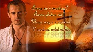 "Песня ""Вдвоём †"" Алексей Комашко💔"