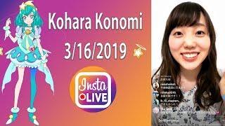 [ENG Sub] Kohara Konomi thanks everyone who supported her at the PreCure and Kaguya-sama events