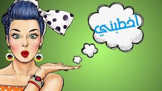 المهرجان اللي هيرقص شباب وبنات مصر ||#اخطبني - #فيجو و مدني و شيكا -مزيكا عمرو ايدو - توزيع فيجو2019