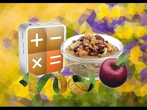 Рацион питания для больного диабетом 2 типа