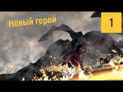 ТЕМ ВРЕМЕНЕМ У ХОУКА  |  DRAGON AGE 2