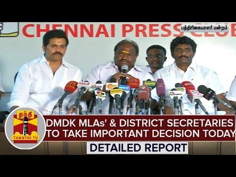 Detailed-Report--Discontent-DMDK-MLAs-District-Secretaries-To-Take-Decision-Today