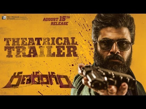 Ranarangam Theatrical Trailer