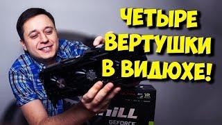 САМАЯ СТРАННАЯ ВИДЕОКАРТА! / ОБЗОР INNO3D GTX 1080TI