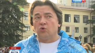 Эстафета Паралимпийского огня в Сочи (Россия-1)