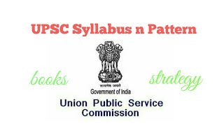 syllabus and pattern 2019 #https://youtu.be/hCuZcFjBHaA