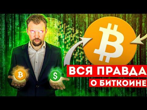 Scam bitcoin trader