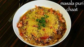 masala puri recipe | masala puri chaat recipe | masala poori recipe