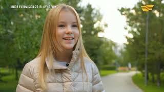 Daneliya Tuleshova (Данэлия Тулешова) - Дневники Евровидения
