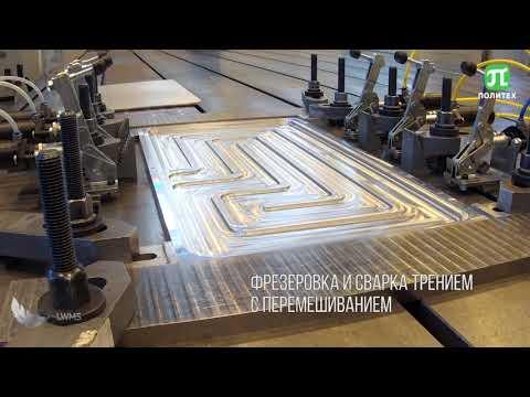 Производство Li-ion аккумулятора. Разработка, сборка, сварка