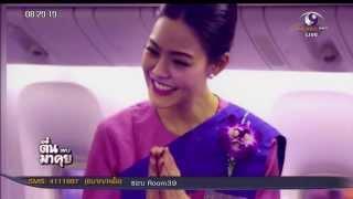 """2 วินาที ดังทั่วโลก! """"น้ำตาล"""" แอร์โฮสเตสสาวไทย"""