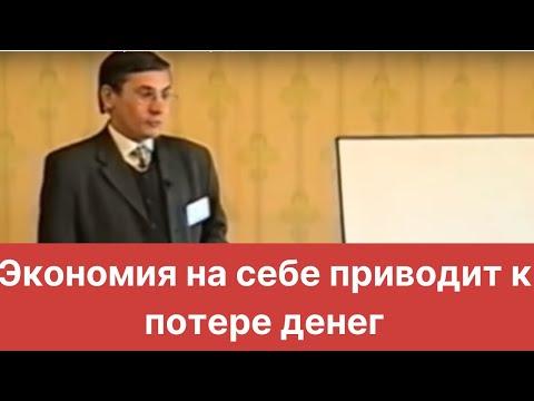 Автосборщик криптовалюты
