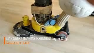 Видео презентация ремонта паркета