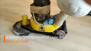 Видео презентация ремонта паркетного пола