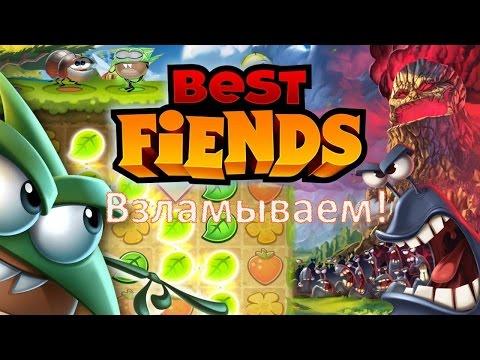 Best Fiends - Тотально взломанная версия игры.