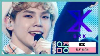 [쇼! 음악중심] 비엑스케이 - 플라이 하이 (BXK - FLY HIGH), MBC 210206 방송