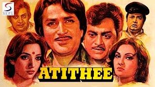 अतीथि | Atithee | Shashi Kapoor, Shabana Azmi