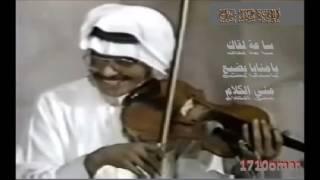 طلال مداح ــ ساعة لقاك تحميل MP3
