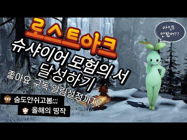 Video Pronunciation of 미궁 in Korean