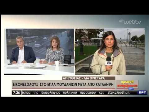 Ελλείψεις φαρμάκων στη Θεσσαλονίκη | 13/11/2019 | ΕΡΤ